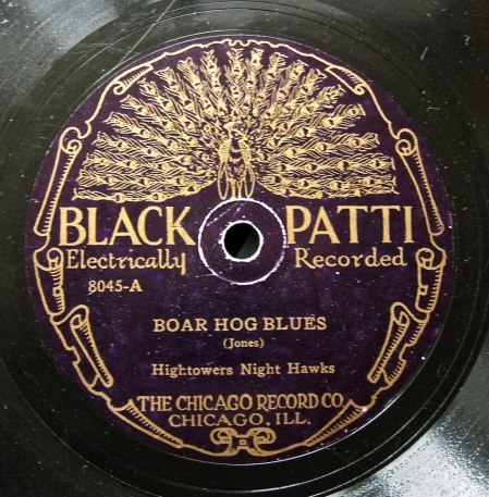 The Rarest of All 78 RPM Records-Black Patti