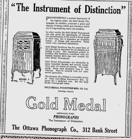 Gold Medal Phonograph